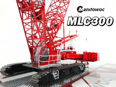 Weiss Brothers / Towsley's Manitowoc MLC300 Lattice-Boom Crawler Crane with VPC
